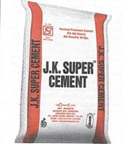 Nagarjuna OPC 53 Grade Cement